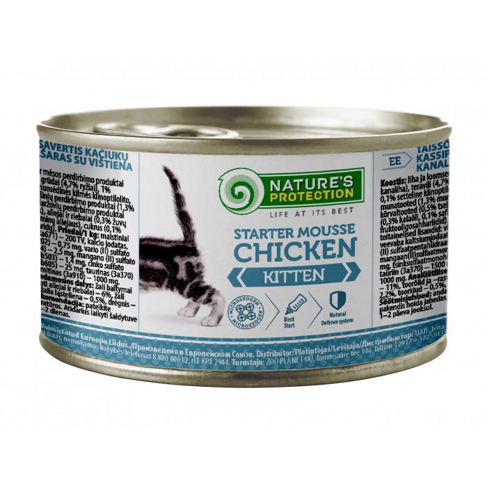 NATURE'S PROTECTION Kitten Starter Mousse Chicken konservid kassipoegadele