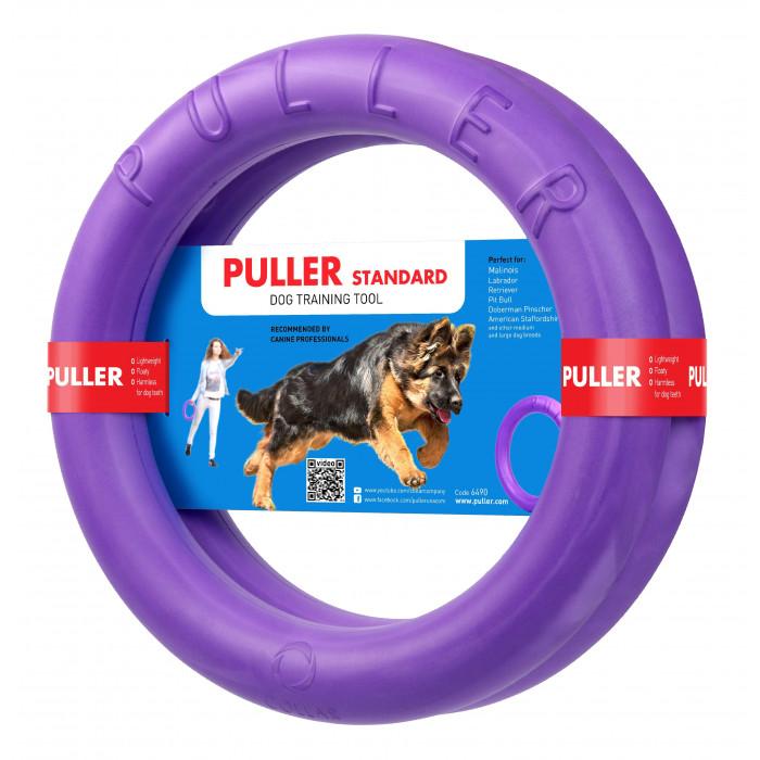 PULLER Collar игрушка для собак, набор колец