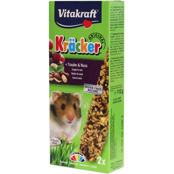 VITAKRAFT Kracker maius hamstritele, 2 tk