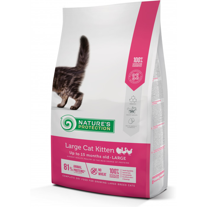 NATURE'S PROTECTION Large cat Kitten Poultry Up to 15 months old Large breed kuivtoit kassidele