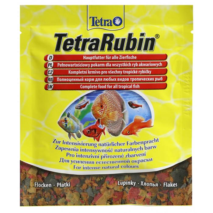 TETRA Rubin värvi tugevdav sööt