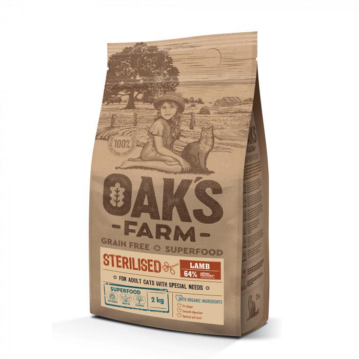 OAK'S FARM Grain Free Lamb Sterilised Adult Cat,   kuivtoit täiskasvanud steriliseeritud kassidele, lambalihaga