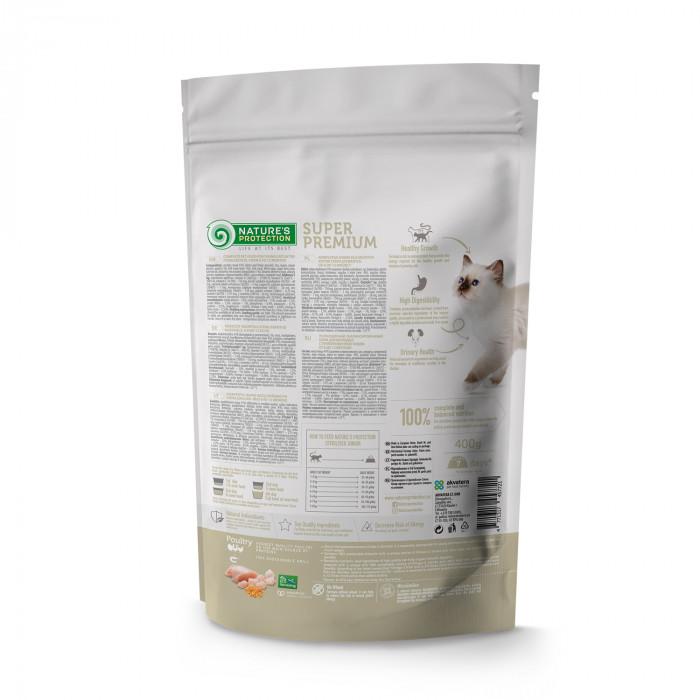 NATURE'S PROTECTION Kuivtoit noortele steriliseeritud kassidele Sterilised Junior 6-12 months Poultry with krill