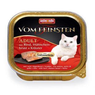ANIMONDA Vom feinsten schlemmerkern Консервы для кошек с говядиной, куриной грудкой и зеленью 100 г