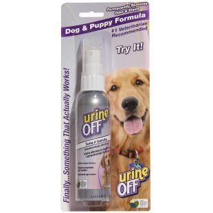 URINE OFF Dog Средство для удаления мочи собак 118 мл