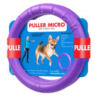 PULLER Collar игрушка для собак, набор колец 12.5 см