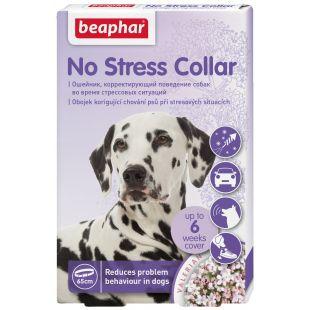 """BEAPHAR Stressiolukordades koera k""""itumist korrigeeriv kaelarihm 65 cm, sinine"""