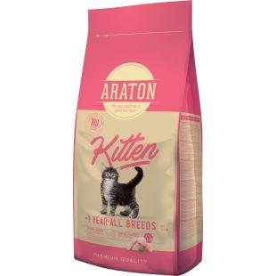 ARATON Kuivtoit kassipoegadele Kitten 15 kg