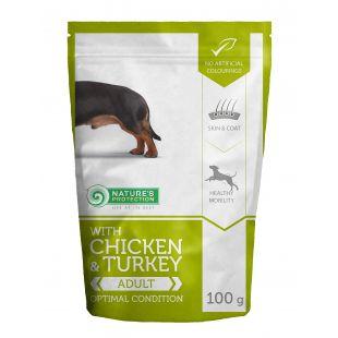 NATURE'S PROTECTION Optimal condition Adult dog With chicken and turkey, консервы для взрослых собак с курицей и индейкой, в пакетике 100 ?