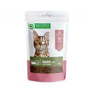 NATURE'S PROTECTION лакомства для кошек с крольчатиной и семенами чиа, 75г