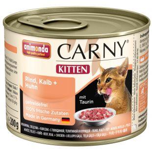 ANIMONDA Carny kitten Консервы для кошек с говядиной, телятиной и курицей 200 г