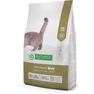 NATURE'S PROTECTION Сухой корм для стерилизованных кошек Sterilised Adult 1 year and older Poultry 7 кг