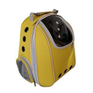 PAW COUTURE Cумка для переноски домашних животных 33x23x40 см, жёлтая