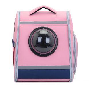 PAW COUTURE Cумка для переноски домашних животных 36x25x43 см, розовая