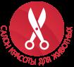 Barber-icon-ru